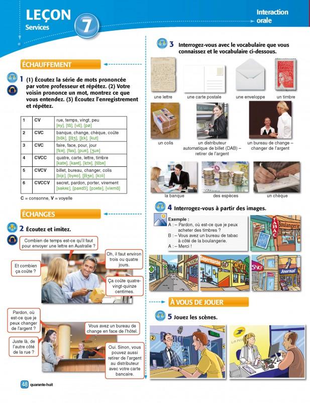 Учебник Интенсивный Курс Французского Языка