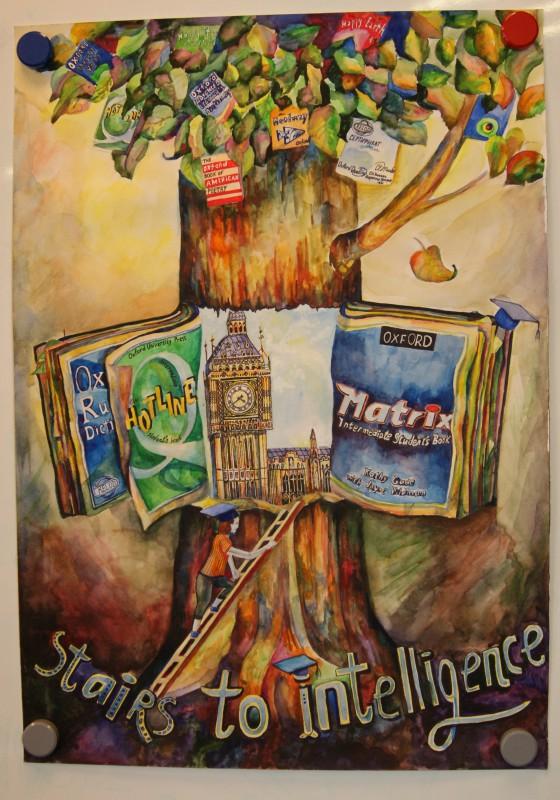 1 место конк плакатов 9-11 кл.JPG